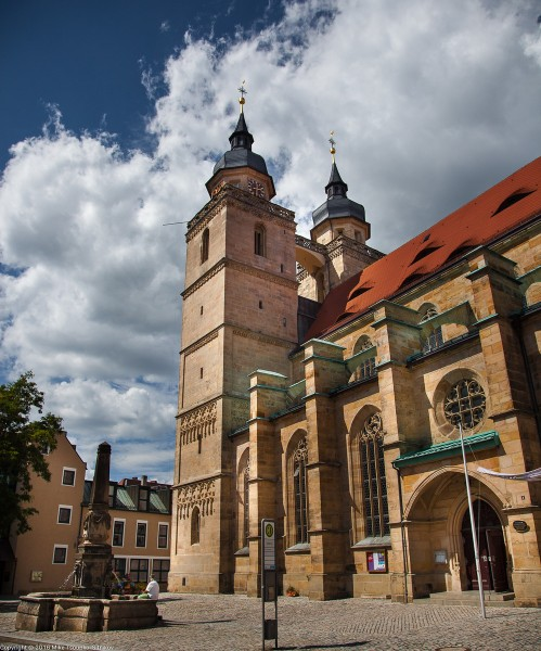 Bayreuth. The Church of Holy Trinity.
