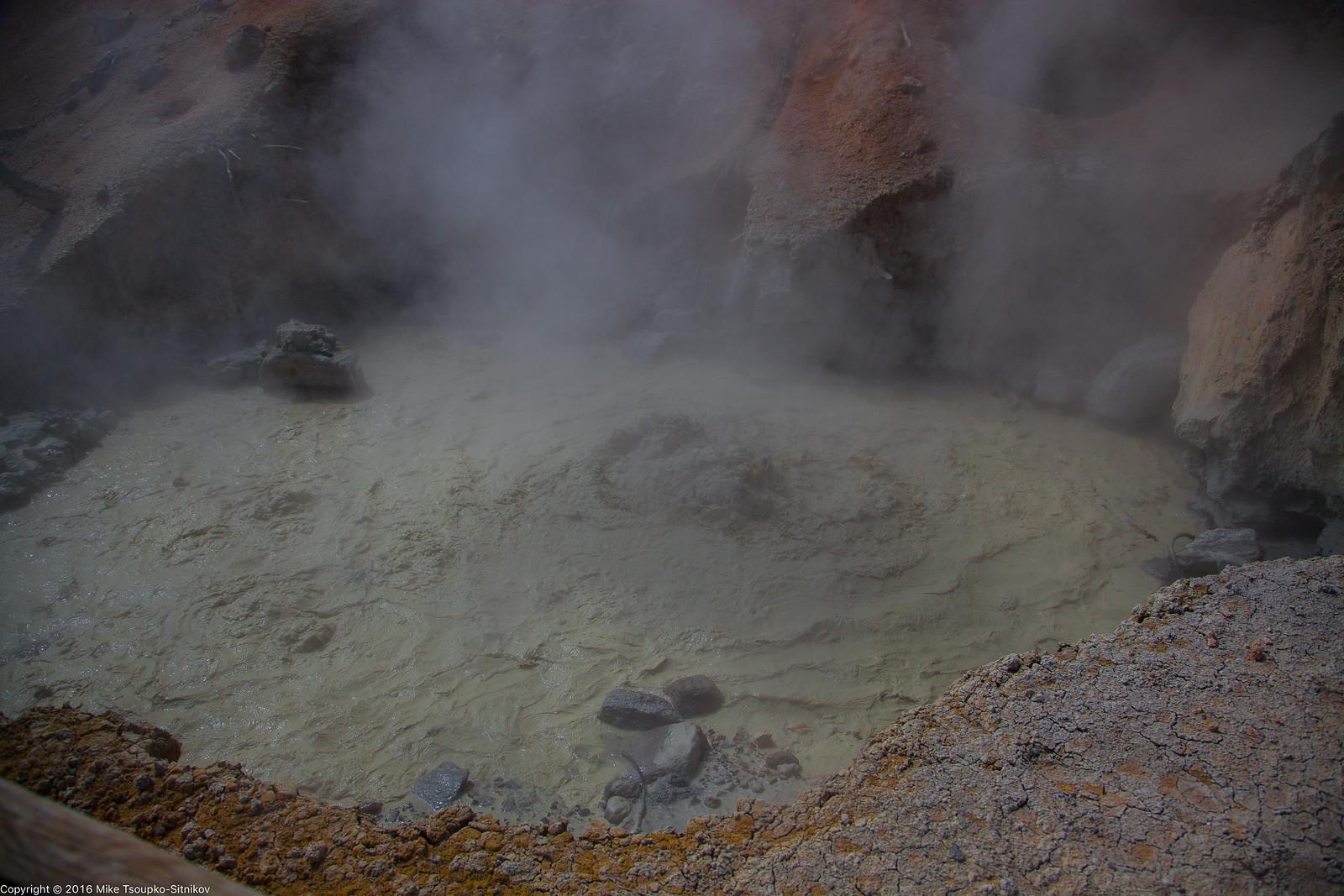 Boiling Sulphur Pit