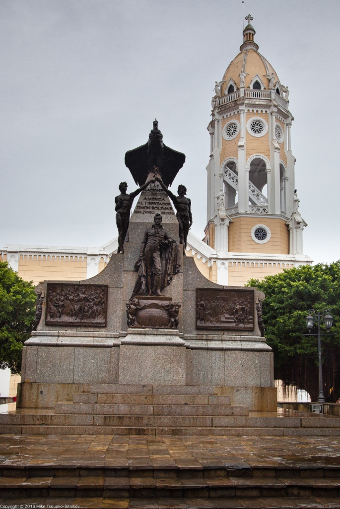 Plaza Bolivar, Panama City