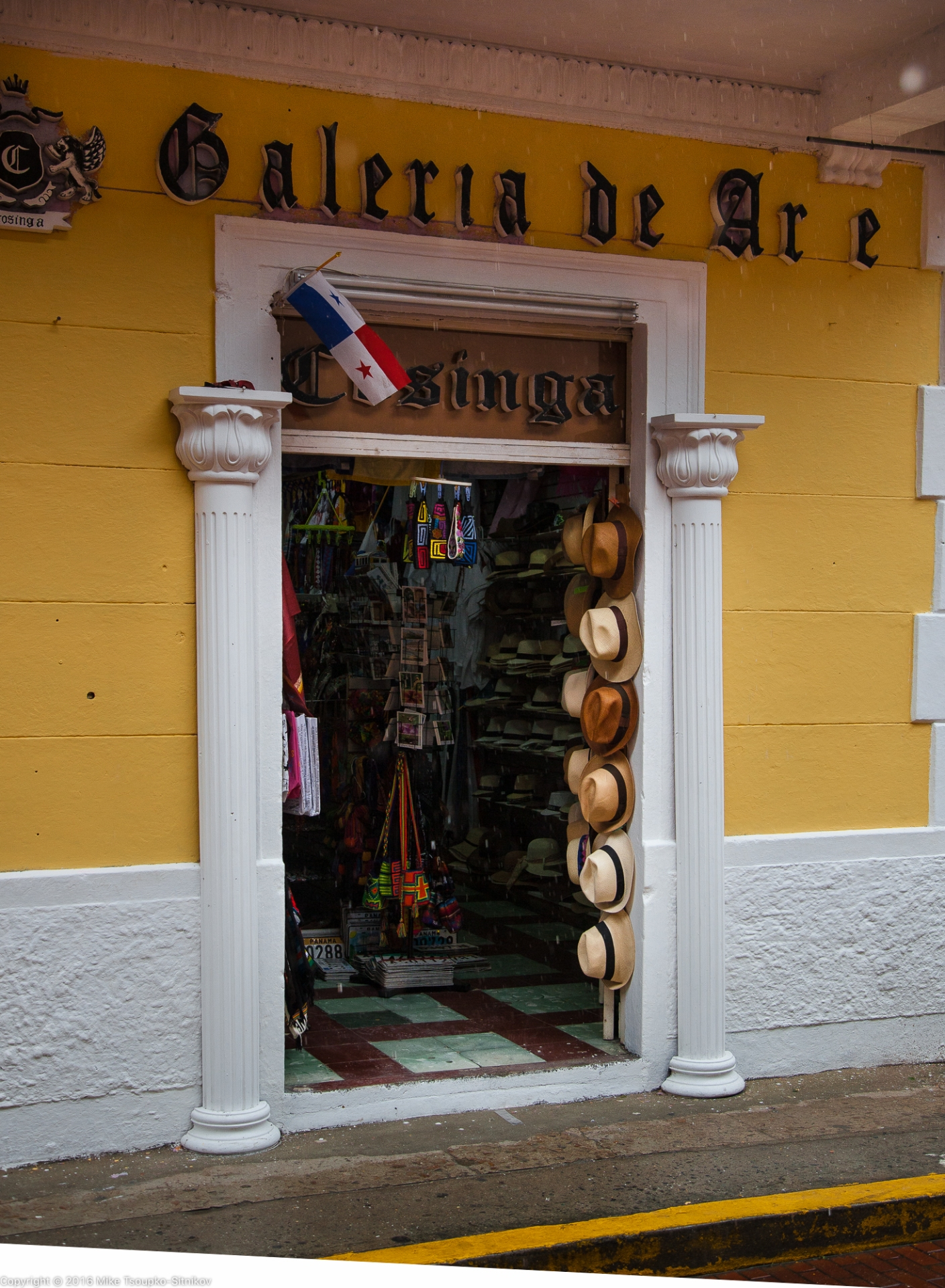 A Panama hat shop in Panama City